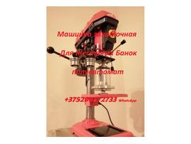 Машинка закаточная полуавтоматическая для жестяной банки №5,6