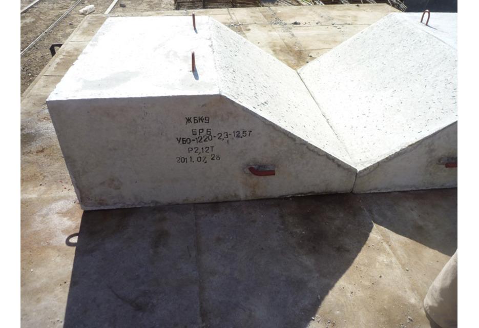 Утяжелители из бетона бетон снегири