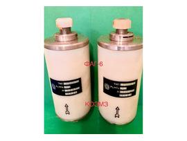 Фильтр аэрозольный газовый ФАГ-6